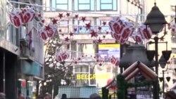 Šta građani Srbije očekuju od Nove godine