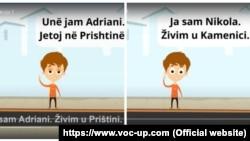 Detalj sa online platforme Vocup