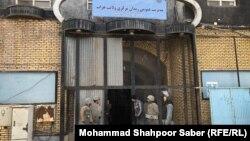 آرشیف، زندان مرکزی ولایت هرات