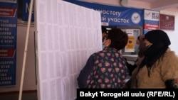 Один из избирательных участков на прошедших в октябре 2020 года парламентских выборах. Иллюстративное фото.