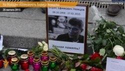 Борис Нємцов – один із перших загиблих Небесної сотні Росії – активіст із Майдану