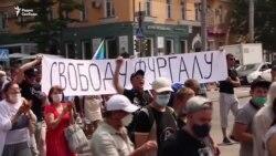 Жители Хабаровского края потребовали отставки Путина