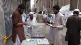 Pakistan's Alternative Press: Jihadist Newspapers