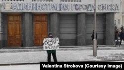 Валентина Строкова