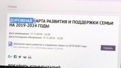 В Казахстане хотят за пять лет снизить число разводов на 30%. Вот как это будет