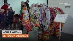 В Калининграде открылся музей мусора