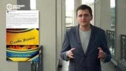 Реакция Украины на запрет УЕФА надписи «Героям слава!» на форме футболистов