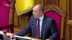 Депутати не проголосували за стратегію реінтеграції Криму (відео)