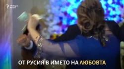 Пищните сватби в Узбекистан струват скъпо