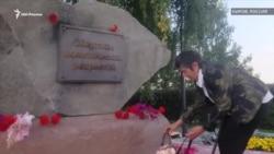 В Кирове отметили Европейский день памяти жертв сталинизма и нацизма