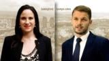 Bosnia and Herzegovina, Sarajevo Mayor Benjamina Karic (left) and Banja Luka Mayor Drasko Stanivukovic (right), June 2021.