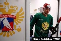 Артемий Панарин на тренировке сборной России в Новогорске, 2017 год