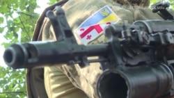 Грузинські військові в Україні згадують події 2008 року
