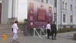 Хушнависон дар Душанбе