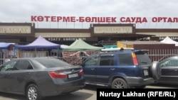 На парковке перед рынком в Алматы.