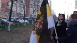 Акции в Москве в День народного единства