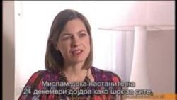 Интервју со Мариет Схурман