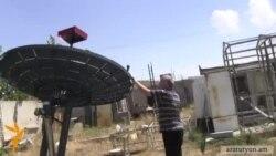 Կառավարությունը չի արտոնում հայկական արևային սարքի զանգվածային արտադրությունը