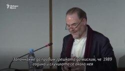 Наивни ли бяхме през 89-та? Тимъти Гардън Аш говори в София