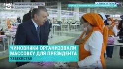 Азия: дефицит дизтоплива в Казахстане и массовка для Мирзияева