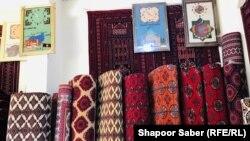 آرشیف، قالین های دست بافت افغانی