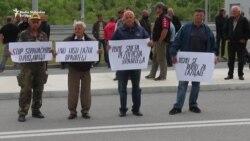 Branitelji blokirali granični prelaz Bijača