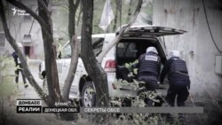 Росія отримала секретні документи ОБСЄ – відео