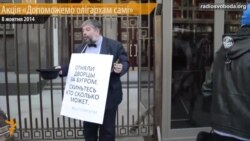 Росія: «Допоможемо олігархам самі»
