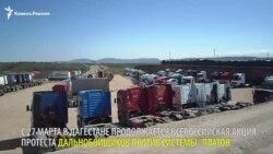 Дальнобойщики Дагестана разочарованы властью