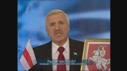Выступ Рыгора Кастусёва 01.12.2010 ч.3