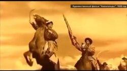Каркаринское восстание