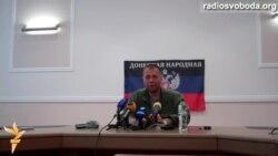 Керівництво «ДНР» стверджує, що Київ не припинив бойових дій