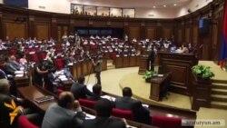 ԱԺ-ն մերժեց Մարտի 1-ի հարցով հանձնաժողով ստեղծելու առաջարկը