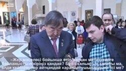 Олжас Сүлейменов: Жерді шетелдіктерге жалға беру қауіпті