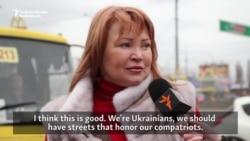 Vox-Pop: Бандера кўчасими ёки Москва кўчаси?
