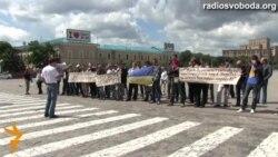 У Харкові «самооборонівці» виступили проти змін до Конституції