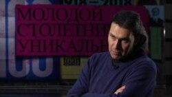 Владимир Юровский о начале дирижерской карьеры