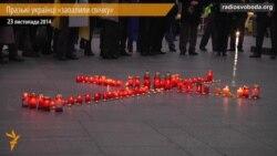 У Празі згадали жертв Голодомору
