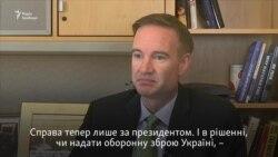 Рішення щодо зброї Україні за президентом США – Карпентер