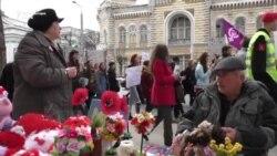 """""""Marșul Solidarității"""", de 8 martie, la Chișinău"""