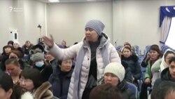 Астанадағы үлескерлер наразылығы