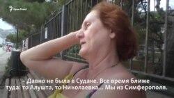 Відпочинок у Криму: що росіяни шукають на курортах півострова?