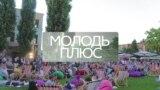 Українські школи по-новому: демократія, батьки замість вчителів та свобода рішень (відео)