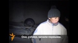 Узбеки напали на киргизских пограничников