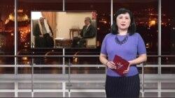 """Новости радио """"Азаттык"""", 29 января"""