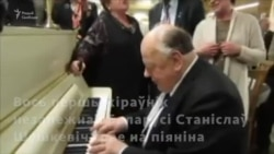 Шушкевіч грае на піяніна, Лукашэнка — на баяне