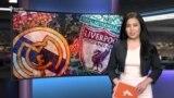 «Ливерпуль» vs «Реал»: Кубокту ким алат?