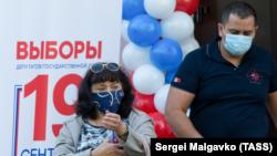 Выборы в Госдуму России на избирательном участке №238. Симферополь, 17 сентября 2021 года