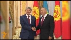 Президент Атамбаев прибыл в Казахстан