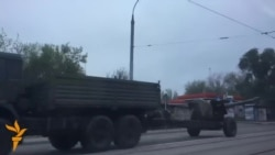 Column Of Heavy Weapons Drives Through Donetsk